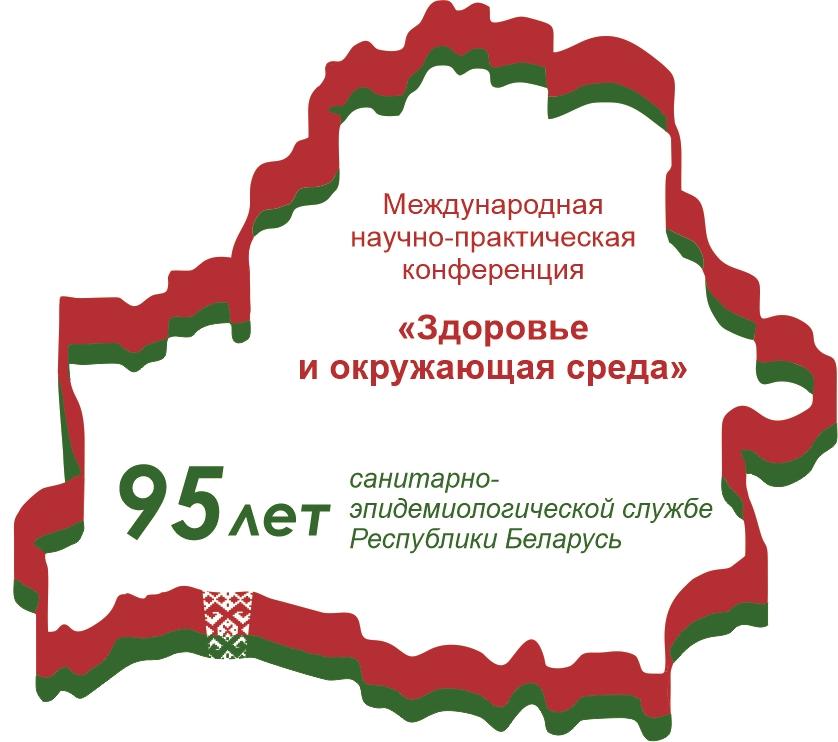 95 лет СЭС